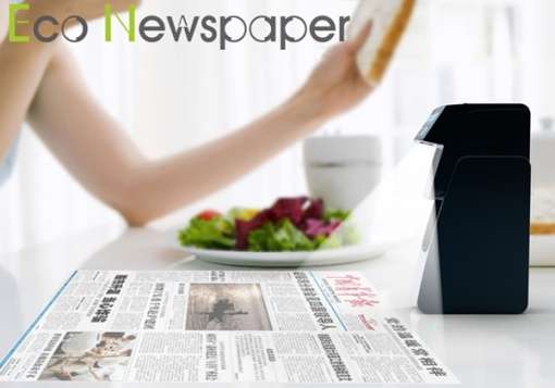 eco newspaper projector
